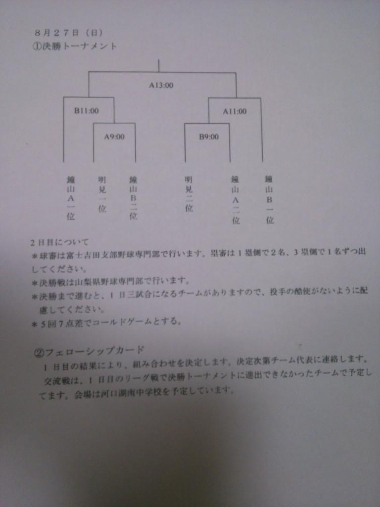 KIMG0419